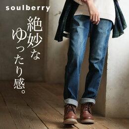 ��soulberry*���ꥸ�ʥ�٤�����͵��쥮��New�С�������о졪�����륨�åȡ����ȥ�å�ȴ�����ߤˤ��줷�����إӥ�Ƴμ¡�7.5�������ǥ˥�쥮��