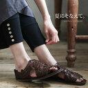 レギンス M/L/LL/3Lサイズ 穿くだけで、足もとまでUVカット。UVカットシリーズ 裾ボタンレギンス レディース/ボトムス/UV対策/スパッツ soulb...