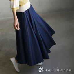 スカート M/L/LL/3Lサイズ デイリーのコーデに、華やぎを添えるフレアライン。デニム風ロングサーキュラースカートレディース/綿/コットン/Aライン/マキシ/ボトムスsoulberryオリジナル