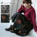 スカート M/L/LLサイズ 裾にあしらったさりげない花刺繍で、大人の華やぎを。花柄刺繍タックフレア