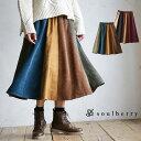 スカート M/L/LL/3Lサイズ レトロな色の切り替えで秋...