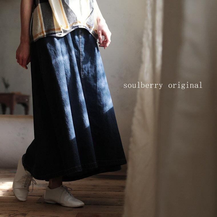 スカート M/L/LL/3Lサイズ こだわりのディテールで、すっきり大人のカジュアルに。タックデニムフレアスカートレディース/デニムスカート/ロング/綿/コットン/ボトムスsoulberryオリジナル