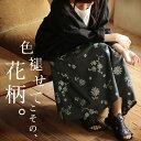 たまには、気まぐれに。やわらかな風に揺れる花刺繍のフレアスカートスカート M/L/LL/3Lサイズ レディース/綿/コットン/花柄/フラワー/..