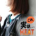 カットソー S/M/L/LLサイズ +3.7℃で暖かく可愛い1枚に、Sサイズが登場。ビューティヒート 三つ編みカットソーレディース/トップス/長袖/発熱/保温/...