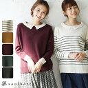 プルオーバー M/L/LL/3Lサイズ こっくりカラーの配色で、秋冬の着こなしを彩る。襟付きニットプ