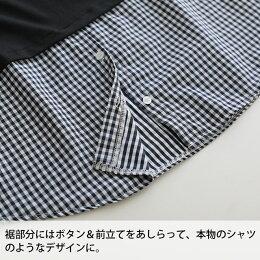 タンクトップM/L/LL/3Lサイズ裾からチラ見せするだけで、着こなしが見違える。シャツ裾切り替えタンクトップレディース/ノースリーブ/トップス/インナー/ギンガムチェックsoulberryオリジナル【返品・交換不可】