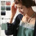 キャミソール M/L/LLサイズ 重ね着の胸もとに、ナチュラルな彩りを飾って。パッチワー
