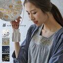 タンクトップ M/L/LL/3Lサイズ コーデにやさしげな女性らしさを添える、繊細な刺繍を