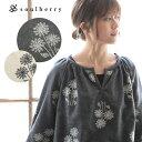 プルオーバー M/L/LL/3Lサイズ 秋冬にやさしく華やぐ、刺繍をちりばめて。花刺繍スキ