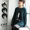 チュニック M/Lサイズ 寒い季節でも心がなごむ、お行儀のよいネコを主役に。おすわり