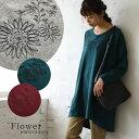 チュニック M/Lサイズ 繊細な花刺繍で、日常の中に華やぎを添えて。フラワー刺繍チュ