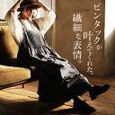 ピンタックが叶えてくれた、繊細な表情。 華奢なピンタックが女性らしさを香らせる『ジャンパースカート』 M/L/LL/3Lサイズ レディース..