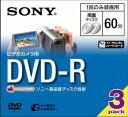 録画用DVD-R(8cm) 3枚3DMR60A