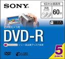 録画用DVD-R(8cm) 5枚5DMR60A