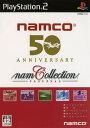 【在庫あります 即納可能】【新品 PS2】ナムコレクション SLPS-25500