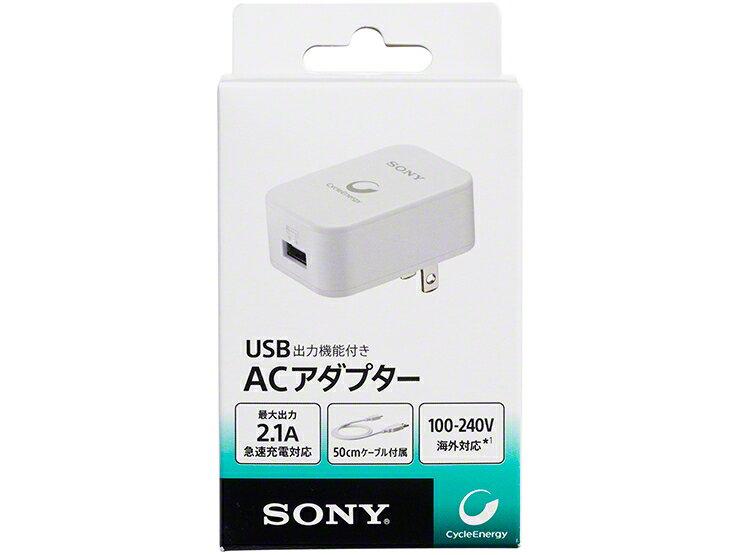 USB出力機能付きACアダプターCP-AD2