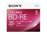 ビデオ用ブルーレイディスク 繰り返し録画 2倍速 1層 25GB 5枚パック5BNE1VJPS2