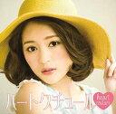 chay(チャイ)/ハートクチュール [CD][通常盤] WPCL-12066