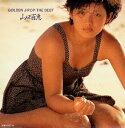 山口百恵/GOLDEN J-POP/THE BEST [CD] SRCL-4117