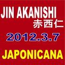 ◆メール便は送料無料◆JIN AKANISHI/JAPONICANA[CD] 【オリコンチャート調査店】 ■2012/3/7 発売 ■WPCR-14451