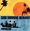 MONGOL800(モンゴル800)/グッドモーニングオキナワ[CD] 【オリコンチャート調査店】 ■2013/2/20 発売 ■HICC-3501