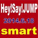 Hey!Say!JUMP Smart DVD アイテム口コミ第3位