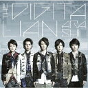 嵐(ARASHI)/THE DIGITALIAN [CD][通常盤] JACA-5445