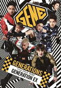 GENERATIONS(ジェネレーションズ) from EXILE TRIBE/GENERATION EX [CD+DVD] RZCD-59824