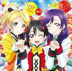 μ's(ミューズ)/SUNNY DAY SONG/?←HEARTBEAT (劇場版 ラブライブ!The School Idol Movie シングル 2) [CD] 2015/7/8発売 LACM-14362