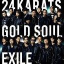 ショッピング24karats EXILE/24karats GOLD SOUL [CD+DVD] 2015/8/19発売 RZCD-59954