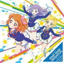 AIKATSU☆STARS!(アイカツスターズ)/TVアニメ/データカードダス「アイカツ!」4thシーズンOP/ED主題歌「START DASH SENSATION/lucky train!」 [CD] 2015/10/28発売 LACM-14408