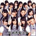 NMB48/絶滅黒髪少女 [Type-A/CD+DVD] 【オリコンチャート調査店】 ■2011/7/20発売■ YRCS-90000
