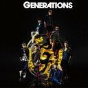 GENERATIONS(ジェネレーションズ) from EXILE TRIBE/GENERATIONS [CD+DVD] RZCD-59482