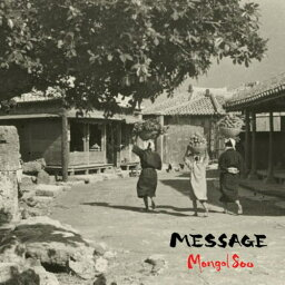 <strong>MONGOL800</strong>(モンゴル800)/MESSAGE(メッセージ) [CD] HICC-1201