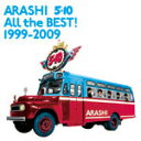 嵐/ARASHI 5×10 All the BEST! 1999-2009[CD] JACA-5202