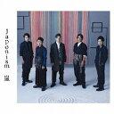 嵐/Japonism [2CD][通常盤] 2015/10/21発売 JACA-5484