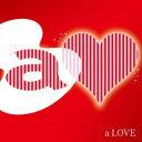 ◆メール便は送料無料◆ a LOVE ≪DVD付≫/(浜崎あゆみ・大塚愛・EXILE・倖田來未・安室奈美恵 他) 【オリコンチャート調査店】