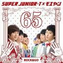 ◆メール便は送料無料◆ Super Junior-T×モエヤン/65 ロクゴ! [CDのみ] 【オリコンチャート調査店】