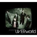 ◆メール便は送料無料◆ UVERworld/AwakEVE [初回限定/CD+DVD] 【オリコンチャート調査店】 ★★