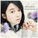 上白石萌音/chouchou [CD] 2016/10/5発売 PCCA-4426