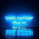 back number(バックナンバー)/アンコール (通常盤)[2CD] (ベストアルバム) 2016/12/28発売 UMCK-1560