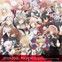 オムニバス/「Musica Magica」TVアニメ『魔法少女育成計画』キャラクターソングアルバム [CD] 2016/11/23発売 VTCL-60439