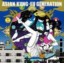 ASIAN KUNG-FU GENERATION(アジアンカンフージェネレーション)/ソルファ(通常