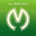 Mrs. GREEN APPLE(ミセスグリーンアップル)/Mrs. GREEN APPLE (初回限定盤)[CD+DVD] 2017/1/11発売 UPCH-...