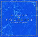 徳永英明/ALL TIME BEST VOCALIST(通常盤) [CD] 2016/8/17発売 UMCK-1549