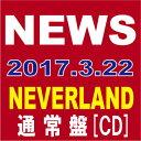 NEWS/NEVERLAND (通常盤) CD 2017/3/22発売 JECN-481