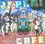 TVアニメ「けものフレンズ」ドラマ&キャラクターソングアルバム「Japari Cafe」 [CD] 2017/6/7発売 VICL-64787