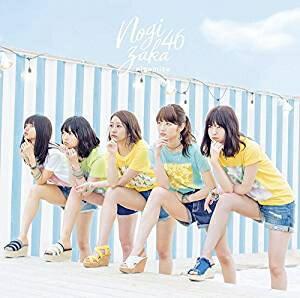 乃木坂46/逃げ水 (Type-C)[CD+DVD] 2017/8/9発売 SRCL-9493