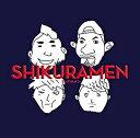 シクラメン/SHIKURAMEN (初回限定盤) [CD+DVD] 2017/11/29発売 UICZ-9101