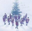 =LOVE(イコールラブ)/僕らの制服クリスマス (Type-B
